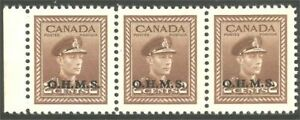Canada O2i  George VI OHMS Narrow spacing Strip of 3 MNH/MH **/*  CV $130 (353)
