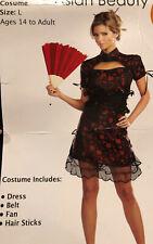 Asian Beauty Geisha Costume Japanese Traditional  Kimono Robe Dress Belt Adult L
