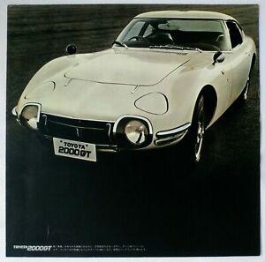 1968 Toyota 2000GT Original Prestige Sales Brochure Large Format トヨタ
