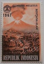 Indonesia 1967 - ERROR Stamp 594 National Disaster Funds black color shifted MNH