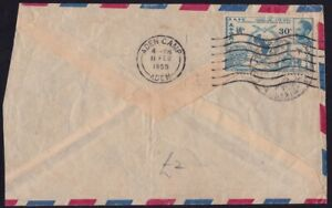 /ETHIOPIA 1959 Airmail COVER to Aden Camp @JD9237