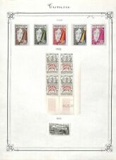 [OP1108] Tunisia lot of stamps on 12 pages