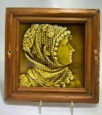 """Antique Rare TRENT Tile Beige Glaze-Architectural Portrait  Tile """"The Countess"""""""
