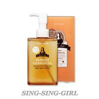 Etude House Real Art Cleansing Oil Perfect 185ml sing-sing-girl
