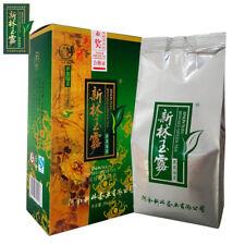 250g Premium Gyokuro * Organic Jade Dew Japanese Green Tea