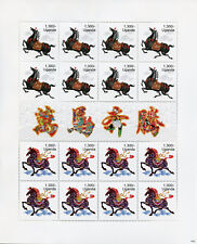 Uganda 2014 MNH Year of Horse 16v M/S Chinese New Year Lunar Zodiac Stamps