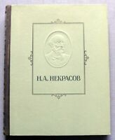 1947 Nekrasov Некрасов Selected Works Fiction USSR Russian Soviet Vintage Book