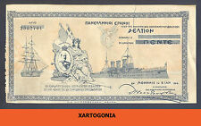 GREECE 1914, LOTTERY TICKET for PANHELLENIC FUND RAISER, 5 DR, RARE!!!! L@@K