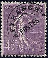 "FRANCE PREOBLITERE TIMBRE STAMP N° 46 "" TYPE SEMEUSE 45C VIOLET "" NEUF xx  TTB"
