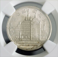 """1931, China, Fukien Province. Silver 20 Cents """"Canton Martyrs"""" Coin. NGC MS-63!"""