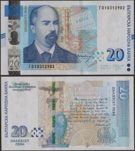 BULGARIA PNEW B237 20 LEVA 2020 @ EBS