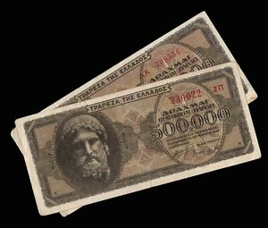 2 PCS LOT BANK OF GREECE 500,000 DRACHMAI P-126 20.03.1944 BANKNOTES DIF. TYPES