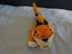 Meanies Tiger Shark Cap'n Crunch 1998 Advertising Collectible