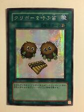 Yu-Gi-Oh! The Flute of Summoning Kuriboh PP9-JP002 Ultra Rare Jap