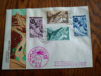 """VERY RARE TAIWAN 1949 """"HIGHWAY CONSTRUCTION"""" COMPLETE STAMPS SET 1ST DAY COVER"""