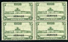 Pakistan 1949 KGVI Official 3a green block superb MNH. SG O30. Sc O30.