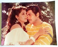 Rare Vintage Bollywood Poster - Jeetendra - Dimple Kapadia - 20 inch X 16 inches