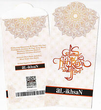 [SS] SDR116 Al-Ikhsan Sports Sampul Duit Raya 2pcs