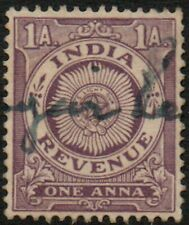 "India 1934, 1a purple ""Revenue"" fiscal/revenue stamp used."