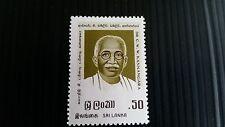 SRI LANKA 1982 SG 768 DR C.W.W. KANNANGARA MNH