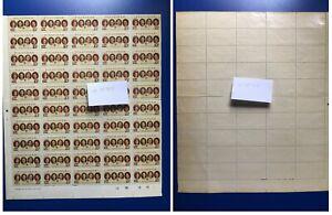 PHILIPPINES-THAILAND 1965 KING BHUMMOL QUEEN SIRIKIT RARE Full Sheet of B/50