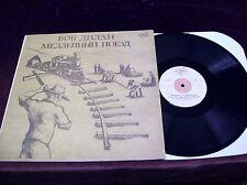 "BOB DYLAN ""SLOW TRAIN COMING"" LP 1979/91 RUSSIAN VINYL PRESS W RARE COVER/LABELS"