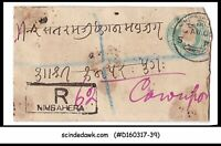 INDIA - 1905 1/2a KEDVII REGISTERED envelope to CAWNPORE with KEDVII STAMPS