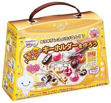 "New Kutsuwa DIY Eraser Making Kit ""Let's make Keychain""  Japan"