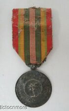 WWI FRENCH MEDICAL OFFICER UNION OF BROTHERS IN ARMS 1914-1919 SERVICE MEDAL