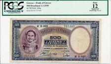 Bank of Greece Greece 500 Drachmai 1939 PCGS 12