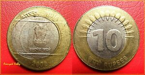 Extremely rare error coin - Center disk Mis-Aligned ! 10 rupees Bi-metal 2009