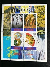 Sellos Somalia .Hoja  con 4 sellos.Nueva  MNH. Arte japonés. 1999