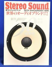 Stereo Sound 30th Anniversary 1996  Japanese High End Audio Magazine in Japanese