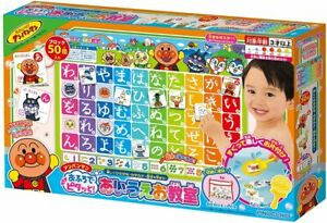 Anpanman Japanese Hiragana Study Educational toys Play in the Bath Agatsuma