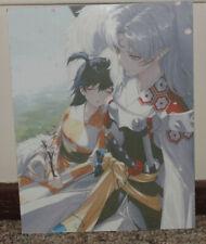 Inuyasha Sesshomaru and Rin Glass Anime Manga Art Wall Print 8.5'x11'