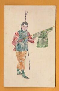 Novelty Stamp Montage- China man.  Postcard