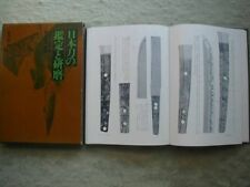 Japanese book - Polishing and appraisal of the Japanese sword katana (1974)