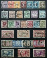 1840-1950 > ALGERIA > Multi Condition Vintage Stamps.