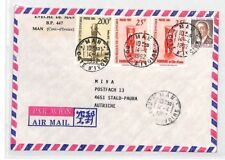 CA236 1992 Ivory Coast Airmail Cover MISSIONARY VEHICLES PTS