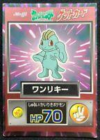 Machop Meiji Get Card Game Pokemon Japanese Nintendo From Japan