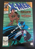 THE UNCANNY X-MEN 256 COMIC BOOK MARVEL COMICS 1989 First Psylocke Ninja!