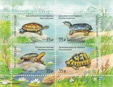 Stamp of RUSSIA 2017 - Russian Fauna series. Turtles /2212-2215 (4 stamps)