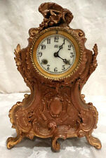 """Antique & Very Old 12"""" Tall Heavy Metal  French Design Mantle Clock Case & Parts"""
