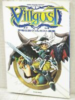 VILLGUST Armed Dragon Gashu Art Illustration Book BN15*