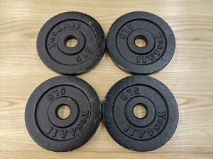 "Four (4) 5lb Standard 1.15"" Yes4All Weight Plates 20 Pounds Total"