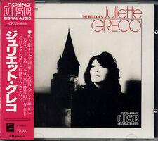 JULIETTE GRECO The Best JAPAN 1st Press 1984 CD CP35-5018 3500Yen BLACK TRIANGLE