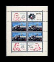 Romania, Sc #C185a, MNH,1971, S/S, Space, Apollo 15, Lunar Rover, HDD-A