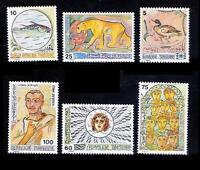 Tunisia 1976 MNH 6v, Mosaics, Birds, Duck, Catlike Animals, Sun, Fish -Z1
