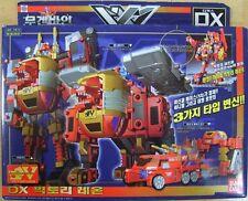 Bandai Transformers Machinerobo Mugenbine DX VICTORYLEON