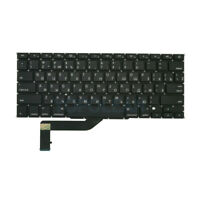 "New Small Enter Key Russian Keyboard For Macbook Pro Retina 15"" A1398 2012-2015"